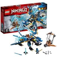 乐高幻影忍者70602 杰的雷电飞龙LEGO Ninjago 玩具积木