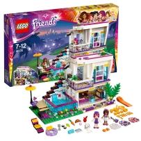 乐高好朋友系列41135大歌星丽薇之家LEGO Friends积木玩具趣味