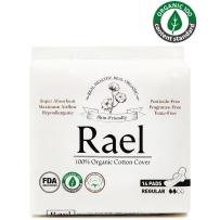 Rael 100%有机棉超薄天然卫生巾 14片