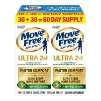 美国Move Free新款维骨力Ultra软骨精华素二合一白金绿瓶60粒