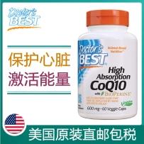 Doctor's best多特倍斯 高吸收辅酶Q10 保护心血管健康卵巢备孕软胶囊 600mg60粒
