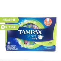 Tampax 丹碧丝珍珠卫生棉条导管式内置月经棉棒卫生巾 珍珠系列36支super超大量无香型