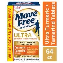 Schiff Move Free 旭福维骨力白瓶 64粒(含姜黄素和罗望子)天然草本防关节炎症