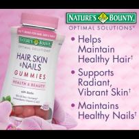 Nature's Bounty自然之宝头发皮肤指甲胶原蛋白软糖 230粒