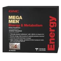 GNC男性活力能量30天营养包 抗疲劳新陈代谢补充提升精力