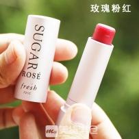 fresh馥蕾诗黄糖澄糖修护润唇膏玫瑰粉色2.2克