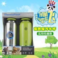 thermoflask保温保冷杯 专业户外运动品牌 颜色随机