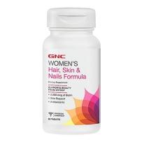 GNC复方胶原蛋白头发指甲皮肤营养配方3000mg 60粒