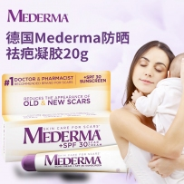 MEDERMA Scar Cream Plus SPF30 防晒凝胶 20g