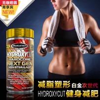 Hydroxycut 肌肉科技次世代减脂精英胶囊无咖啡因健身运动美体塑形150粒