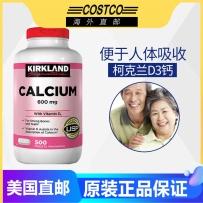 Kirkland 可兰 维生素D3钙片 600 mg 500粒