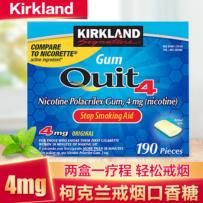 Kirkland 柯克兰 尼古丁戒烟口香糖 戒烟产品 原味4mg 190粒