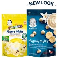 嘉宝 香蕉香草有机酸奶小溶豆 2袋装