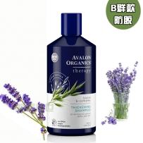 Avalon 阿瓦隆  无硅油有机B族防掉发健发洗发水 414ml 去油去屑