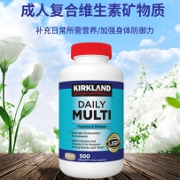 可兰(Kirkland) Kirkland柯克兰可兰综合维生素矿物质 男女士成人 500粒 调节免疫