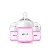 Philips飞利浦 AVENT新安怡 自然实感宽口PP奶瓶 粉红色 125ml  3只装
