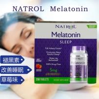 Natrol 褪黑素胶囊 5mg 250粒 草莓味  改善睡眠