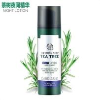 The Body Shop/美体小铺 茶树修复精油 晚间祛痘精华露30ml