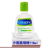 Cetaphil 丝塔芙 倍润保湿润肤乳 适合所有肤质 温和补水 孕妇婴儿安心使用 118ml