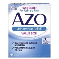 AZO 缓解尿痛尿急灼烧感维生素类30片装快速缓解尿痛