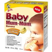 Baby Mum-Mum旺旺 磨牙米饼(仙贝) 香蕉味 50g