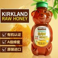Kirkland Signature  可兰 有机纯天然A级百花蜂蜜  680g