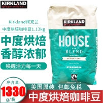 可兰 Kirkland 柯克兰 星巴克咖啡豆 无糖纯黑咖啡需研磨 原装进口 1.13kg 中度烘焙