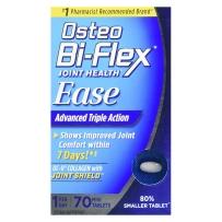 Osteo Bi-Flex Ease氨糖维骨力软骨素三倍 UC-II胶原胶原配方 70粒