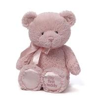 Gund Baby 泰迪熊可爱毛绒玩具娃娃公仔安抚玩偶女孩生日礼物女生粉色25厘米