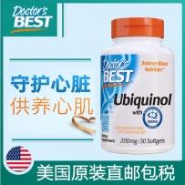 美国Doctor's Best 多特倍斯 Ubiquinol 泛醇 还原型辅酶 CoQ10 软胶囊 200mg30粒