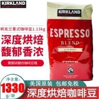 可兰 Kirkland 柯克兰 星巴克咖啡豆 无糖纯黑咖啡需研磨 原装进口 1.13kg 深度烘焙