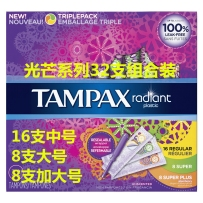Tampax Radiant Plastic 光芒系列 导管卫生棉条 32支混合装 中大R/S/S+混合 8小时无忧保护