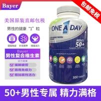 One A Day 拜耳每天一粒50+男性复合维生素300粒