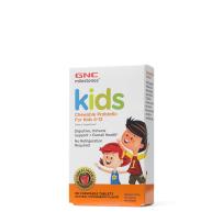 GNC/健安喜 儿童益生菌咀嚼片125亿30粒4-12岁可调节儿童的厌食症 提高免疫力