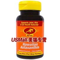 美国直邮 百奥斯汀夏威夷天然虾青素胶囊12mg 50粒超强抗氧化