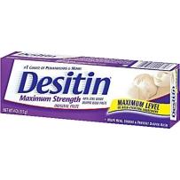 Desitin Original经典紫色婴儿护臀膏  113g  强化治疗型