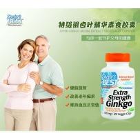 doctor's best 银杏叶120mg改善记忆保护心血管120粒