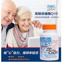 Doctor's Best 辅酶Q10超强吸收型100mg120粒