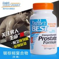 Doctor's Best综合前列腺胶囊120粒 有效缓解前列腺的多种症状