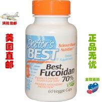美国直邮逼迫癌细胞自杀Doctor's Best海藻Fucoidan褐藻糖胶60粒