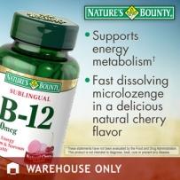 Nature's Bounty 自然之宝维生素 B-12 2500 mcg 樱桃味含片, 250粒