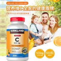 Kirkland 可兰 维生素C咀嚼片 500mg 500粒