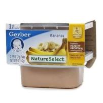嘉宝Gerber 1段 香蕉泥 2套装(4盒 71g*4)