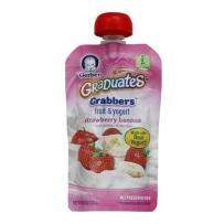 嘉宝 3段 水果酸奶泥 苹果草莓香蕉味 吸吸乐 2盒装 (120g*2)