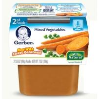 嘉宝Gerber 2段  混合蔬菜泥 2套装(4盒 99g*4)