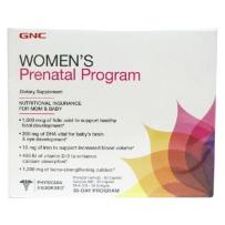 GNC 孕妇营养套餐(综合维生素+钙+DHA) 30天套装