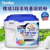 美国雅培3段奶粉美国进口奶粉 非转基因奶粉 624g 12-24个月