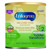 Enfagrow 美赞臣 金樽2段(9-18个月)大豆防过敏婴幼儿配方奶粉 567g 新包装
