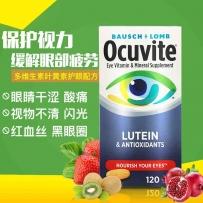 Ocuvite博士伦叶黄素中老年眼睛近视疲劳花眼保健120粒