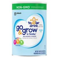 Costco 超市销售 Similac雅培新版益生菌金盾加铁三段奶粉1130g
